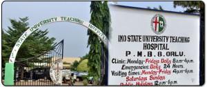 IMSUTH Gate