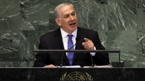 netanyahu-at-united-nations