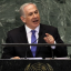 Netanyahu's powerful speech at UN General Assembly