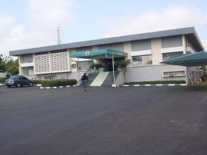 Old Lion Building, Enugu